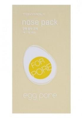 Полоски для носа от черных точек TONY MOLY egg pore nose pack 2г: фото
