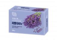 Мыло туалетное с лавандой Lavender Beauty Soap 100г: фото